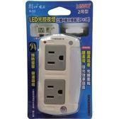 LED 夜燈加 3P+2P 立體分接器
