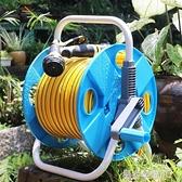 水管收納 澆花洗車水槍軟管盤管水管收納架卷管收管器水車架套裝家用水管車YTL 免運