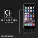 ☆超高規格強化技術 Apple iPho...