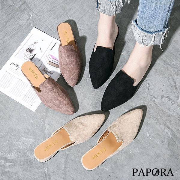 PAPORA尖頭氣質絨面穆勒鞋K0388黑/米/卡