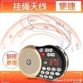 念佛機 老年收音機新款便攜式播放器插卡音箱小型迷你兒童音樂MP3隨身聽老人充電 艾美時尚衣櫥