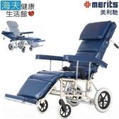 【海夫健康生活館】國睦美利馳 健康行 全躺 看護型 輪椅(J610)