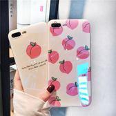 夏日清新桃子蘋果7plus手機殼iPhoneX藍光鐳射新款6s創意8p全包女【諾克男神】