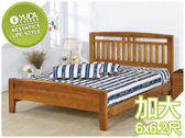 床架【YUDA】潘朵拉 鄉村 紐松 雙人加大 6尺 床台/床底 K9F 184-3