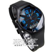 CASIO卡西歐AW-90H-2B雙顯錶 藍黑配色 藍色時刻 黑色橡膠 37mm 男錶 AW-90H-2BVDF 中性錶 超薄 學生錶