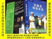 二手書博民逛書店Z罕見Lonely Planet旅行指南系列:巴厘島和龍目島(第