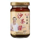 福華牌沙茶醬145g罐【愛買】