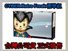 中文化介面 上市現貨中 日本CYBER Retro Freak 標準組 人類史上最強類比遊戲互換機【玩樂小熊】