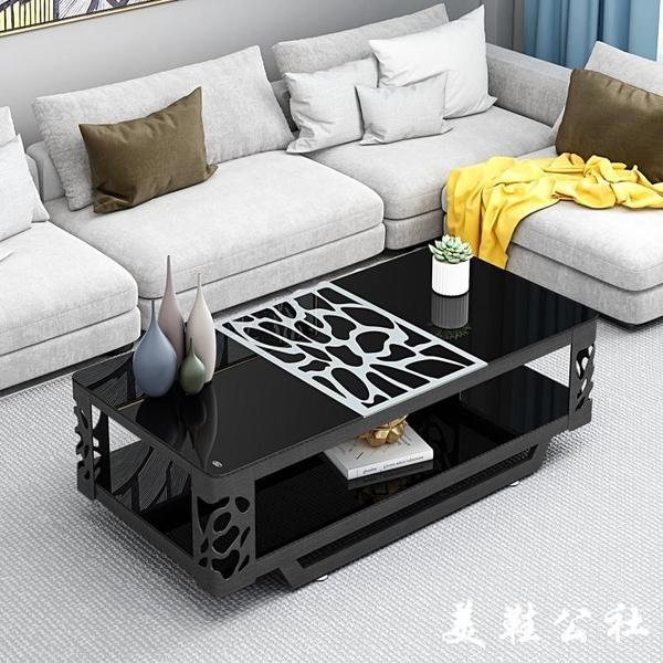 茶幾簡約現代鋼化玻璃鐵藝茶幾客廳辦公時尚創意小戶型簡易方形桌【美鞋公社】