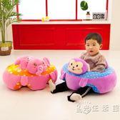 寶寶學座椅兒童小沙發防摔嬰兒學坐沙發椅男孩女孩新生兒早教用品  igo 聖誕節歡樂購