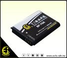 Samsung MV800 ES70 ES73 PL100 PL120 PL170 SL50 SL600 SL605 SL630 WP10 ST700 電池BP-70A  BP70A