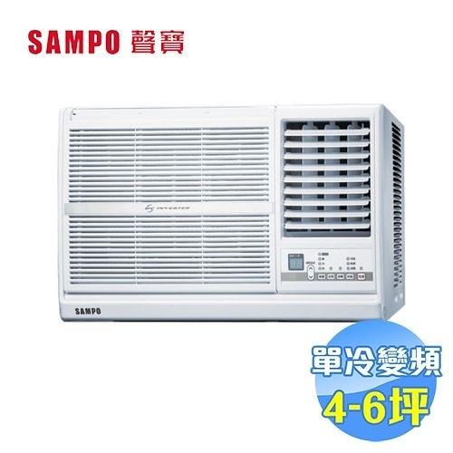聲寶 SAMPO 右吹單冷變頻窗型冷氣 AW-PC36D