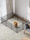 狗狗圍欄室內柵欄小中型犬泰迪家用隔離門欄寵物護欄貓咪籠子兔籠  ATF 魔法鞋櫃
