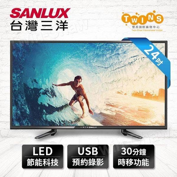 【SANLUX台灣三洋】24吋LED背光液晶顯示器/電視+視訊盒 SMT-24MA1-STU-MA1