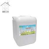 木醋液20公斤/桶