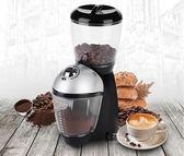 電動咖啡磨豆機家用意式磨粉機出口研磨機小型粉碎器平刀磨盤 igo 全館免運