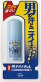 消臭石 日本Deonatulle Soft Stone 除汗除臭劑腋下乾爽制汗膏 20g 男用 另售 DHC 純欖護唇膏