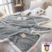 雙層毛毯被子加厚午睡毯珊瑚絨單人小毯子法蘭絨【 叮噹百貨】