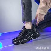 黑色老爹潮鞋女秋冬季新款超火百搭網紅增高加絨運動鞋子XL1170【愛尚生活館】