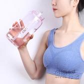 富光水壺戶外運動水杯便攜大容量水杯男防摔太空杯塑料水瓶水杯子 衣櫥秘密