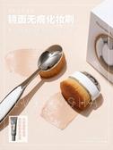 化妝刷 薇安蕭 日本NUSVAN鏡面多功能天鵝蛋化妝刷粉底刷自然無痕不吃粉 京都3C
