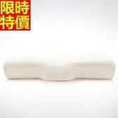 記憶枕 頸部枕頭 有效支撐-慢回彈專用保健修復67b48【時尚巴黎】