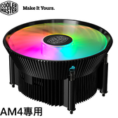 Cooler Master 酷碼 A71C ARGB CPU散熱器(AM4專用)