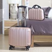 新款18寸小型行李箱子母萬向輪密碼箱學生旅行箱16迷你登機箱 科炫數位