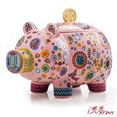 禮坊Rivon-2019限定滿福豬瓷器綜合禮盒-洪易藝術家創作!!滿福豬撲滿加價購389!!(禮坊門市自取賣場)