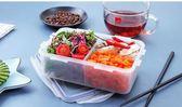 塑料保鮮盒微波爐專用飯盒冰箱收納盒分格型便當盒長方形【萬聖節八五折搶購】