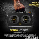 藍芽音箱無線重低音炮大音量戶外店鋪手提室外小音響便攜式大功率 WD科炫數位旗艦店