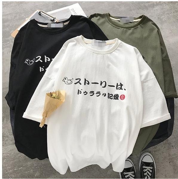 FINDSENSE H1 2018 夏季 日本 個性卡通  小鳥印花  T恤 潮