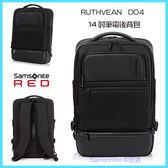 [佑昇]Samsonite RED DO4 RUTHVEAN 14吋筆電後背包 社會新鮮人必備 透風排汗網眼 iPad 減壓背帶 L