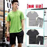 大碼運動套裝 男士休閒兩件套夏季晨跑步服新款短袖褲裝 DR25802【Rose中大尺碼】