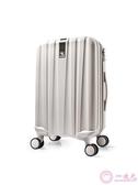 行李箱 鎮店之寶硬箱子萬向輪拉桿箱20寸旅行箱24寸男行李箱女登機箱20吋