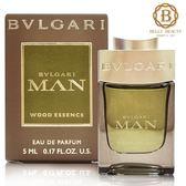 BVLGARI 寶格麗 城市森林男性淡香精 5ml 小香《Belle倍莉小舖》Wood Essence 61040