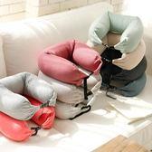 全館83折 無印u型枕頭護頸枕靠枕頸椎枕脖子u形枕午睡學生U枕飛機枕旅行枕