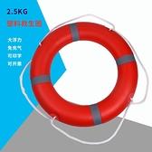 大人救生圈船用專業成人2.5kg聚乙烯塑料游泳圈ATF 格蘭小鋪