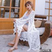 防曬衣 超仙喇叭袖白色蕾絲衫披肩女度假風中長款防曬衣女開衫潮