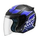 【東門城】ZEUS ZS-609 I18 (消光黑/ 藍) 四分之三罩安全帽