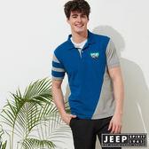 【JEEP】運動風拼接短袖POLO衫-藍