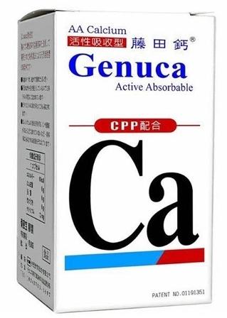 AA Calcium 藤田鈣膠囊 200粒