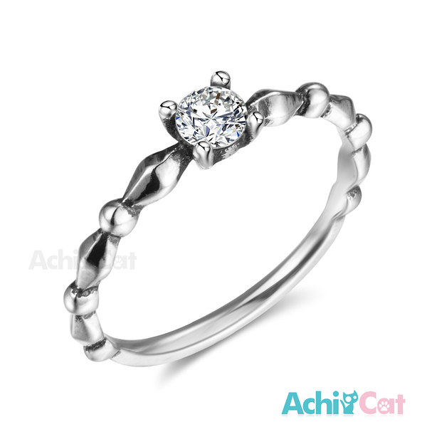 情人節禮物AchiCat 925純銀戒指女戒尾戒 純銀飾 耀眼之星 AS7046