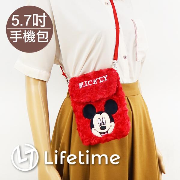 ﹝迪士尼玫瑰絨手機包5.7吋﹞正版 手機包 絨毛包 收納包 錢包 手拿包〖LifeTime一生流行館〗
