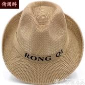 遮陽帽 中老年帽子男士春夏天老人帽戶外遮陽帽子透氣涼帽大檐休閒爸爸帽 博世