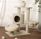 貓爬架貓窩貓樹劍麻貓抓板貓抓柱貓跳台貓玩具igo  晴光小語