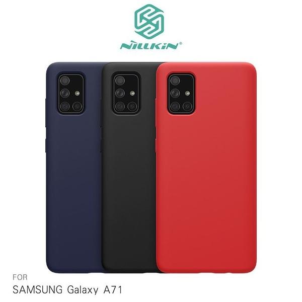 NILLKIN SAMSUNG GalaxyA71 感系列液態矽膠殼 背殼 鏡頭增高