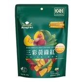 健司三彩黃綠紅蔬菜脆片85g【愛買】
