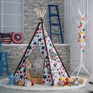 【發現。好貨】韓國印第安星星純棉寶寶帳篷 寶寶嬰兒遊戲屋 野餐帳篷 野餐墊 兒童拍攝道具