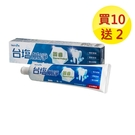 台鹽鹹淨固齒牙膏150g買10送2特惠組【台鹽生技】